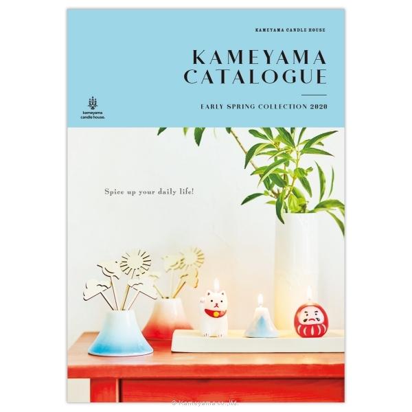 カメヤマカタログアーリースプリングコレクション2020【無料】