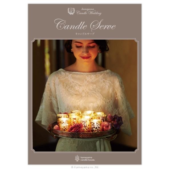 【リーフレット】Candle Weddingキャンドルサーブ