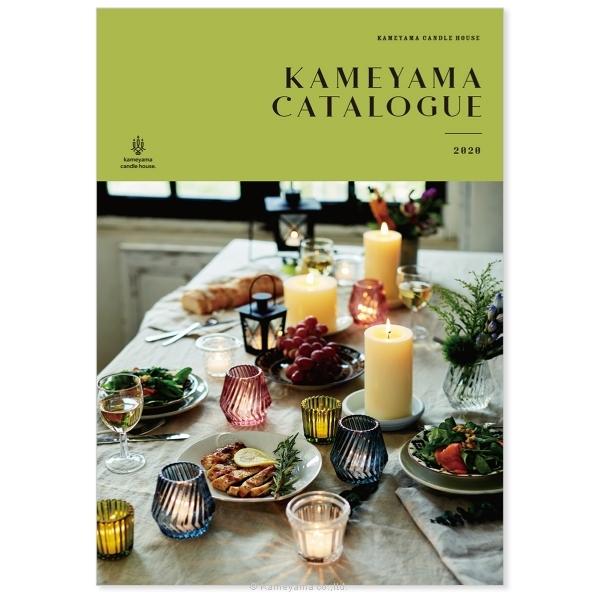 カメヤマカタログ2020CATALOGUE【無料】