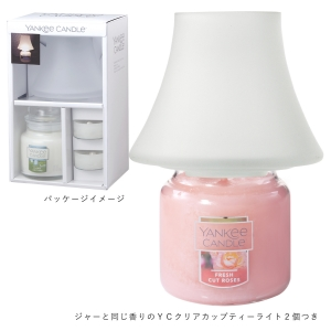 YANKEE CANDLEジャーS ネオシェードセット フロスト